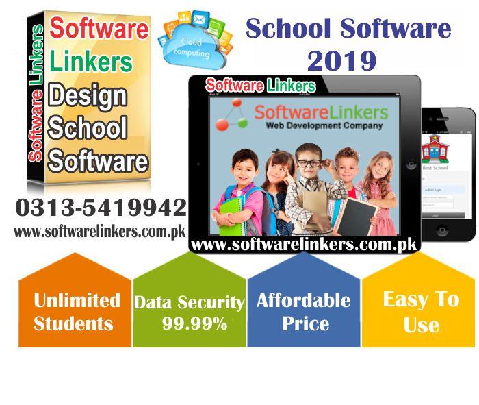 School Software 2019