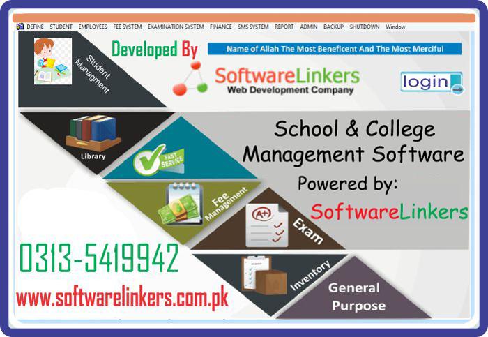 School College Management Software