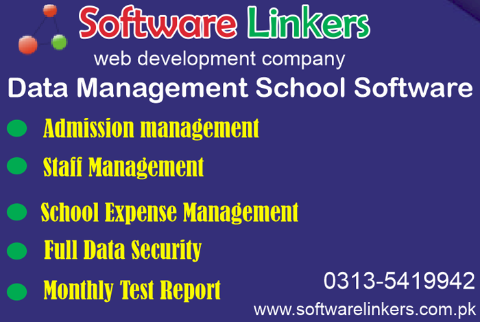 Data Management School Software