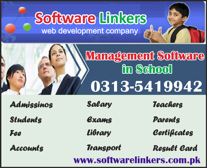 Management Software in School