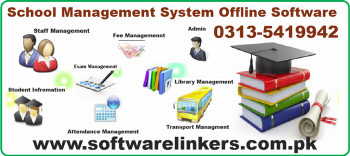 School Management System Offline Software