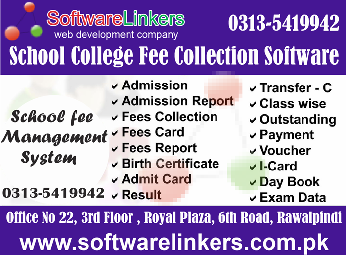 School And College Fee Collection Software